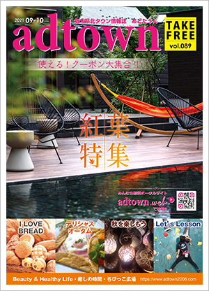 cover0910